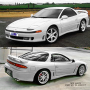 SIDE SKIRTS FOR MITSUBISHI 3000 GT COUPE